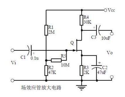 3,电路的单端输入和双端输入,单端输出和双端输出工作方式.