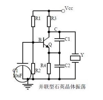 三极管音频振荡电路图